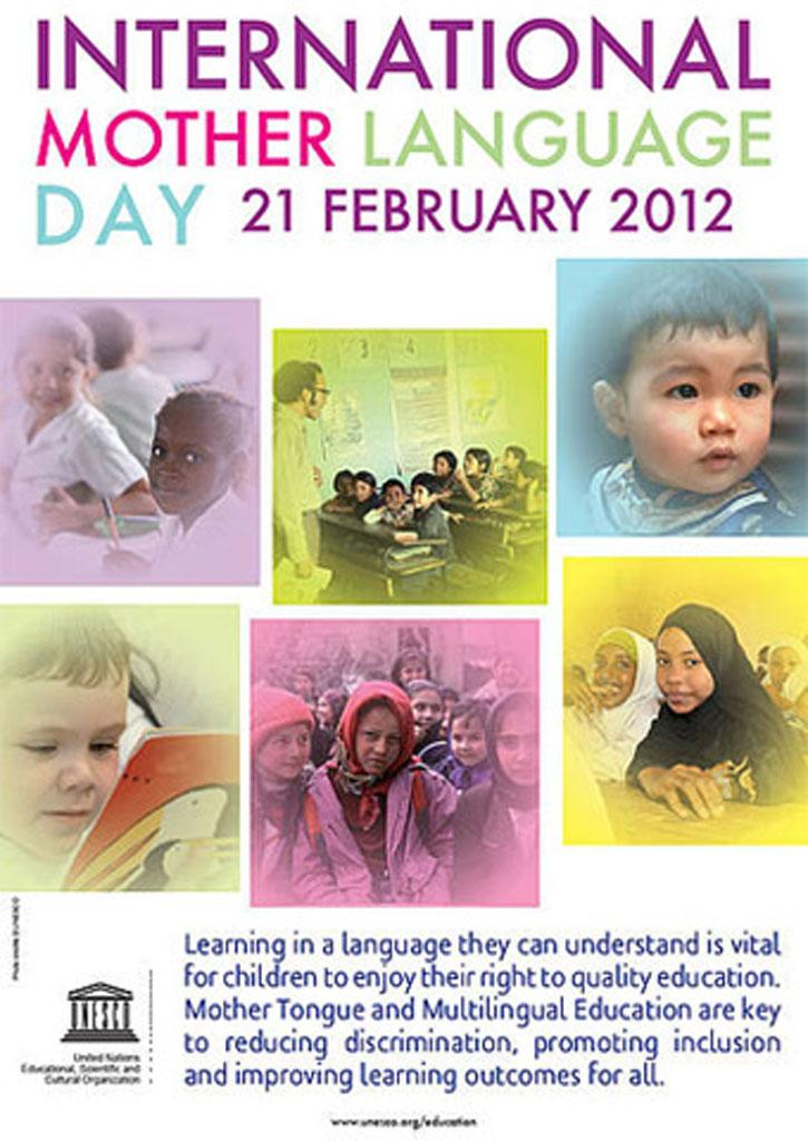 the international mother language day Unesco supports mother language and multilingual education through international mother language day (imld) the overall objective of the day is to contribute to promoting global citizenship education.